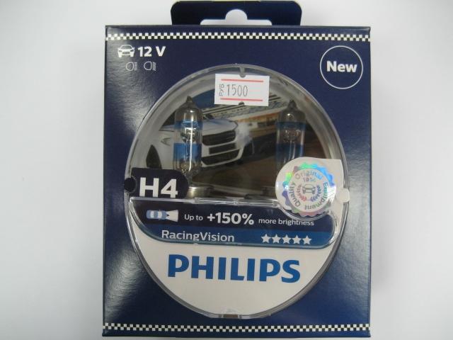 h4 150 philips 3500k 12342rvs2 12v 60 55w p43t racing. Black Bedroom Furniture Sets. Home Design Ideas